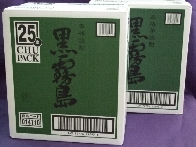 【送料無料】 本格芋焼酎 黒霧島 25度 1800mlパック 2ケース(12本)  宮崎県都城市 霧島酒造