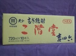 ケース10本販売二階堂吉四六壺 25度 720ml