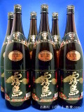 本格芋焼酎 黒霧島(くろきりしま) ソフト20度 1800ml瓶 1ケース(6本) 宮崎県都城市 霧島酒造