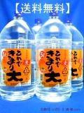 【送料無料】本格むぎ焼酎25° これできまり大 25度 5000ml(ケース4本) ペットボトル 鹿児島県 若松酒造