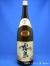 本格芋焼酎 霧島(しろきりしま) ソフト20度 1800ml瓶 宮崎県都城市 霧島酒造