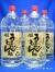 本格むぎ焼酎 うまかもんね(ウマカモンネ) 25度 4000ml ペットボトル 4本 宮崎県 神楽酒造
