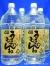 本格むぎ焼酎 うまかもんね(ウマカモンネ) 20度 4000ml ペットボトル 4本 宮崎県高千穂町 神楽酒造