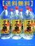 【送料無料】焼酎甲類 三楽熟成焼酎 20度 2700ml 1ケース(6本)ペット キリンビール