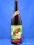 本格芋焼酎 岩の泉(いわのいずみ)紅芋仕込 25度 1800ml瓶 鹿児島県 岩川醸造