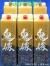 【送料無料】本格芋焼酎 鬼嫁(おによめ) 25度 1800mlパック 1ケース(6本) 鹿児島県曽於市 岩川醸造