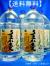 【送料無料】本格むぎ焼酎25度 うまか麦 25° 5000ml(ケース4本) ペットボトル 鹿児島県 若松酒造