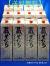 【送料無料】清酒 蔵そだち 2リットル(2L)パック 12本 茨城県取手市 賜杯桜酒造