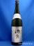 プレミアム米焼酎 待宵(まつよい) 全麹仕込 減圧蒸留 28度 1800ml瓶 1ケース(6本) 熊本県人吉市 高橋酒造